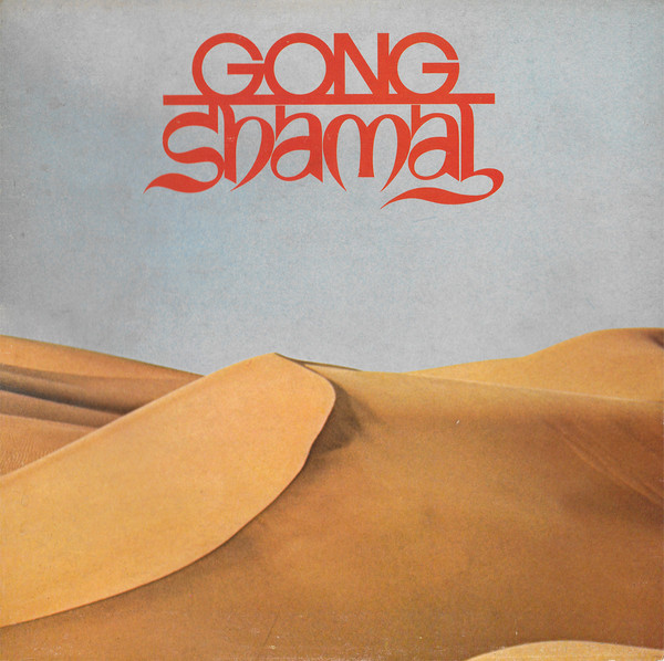 Shamal Book Cover