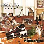 house-broken-pavlovs-dog