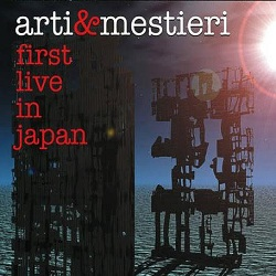 First Live In Japan Book Cover