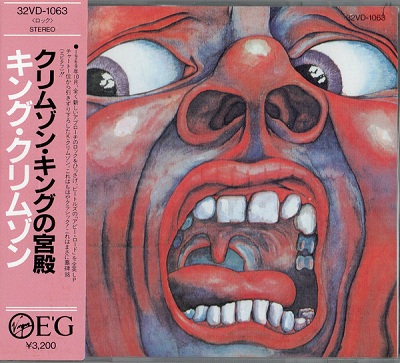 In The Court Of The Crimson King Book Cover