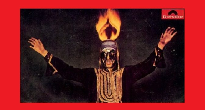The Crazy World Of Arthur Brown ‎– The Crazy World Of Arthur Brown (1968)