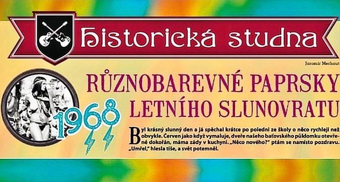 1968/6: Různobarevné paprsky letního slunovratu