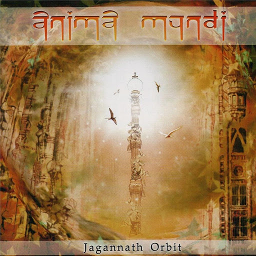 Jagannath Orbit Book Cover