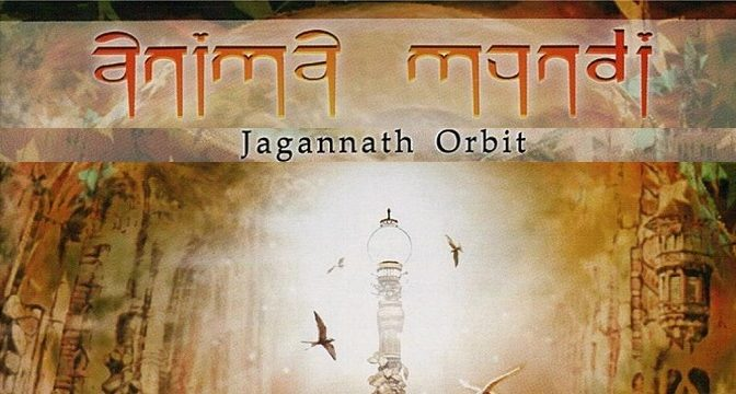 Anima Mundi – Jagannath Orbit (2008)