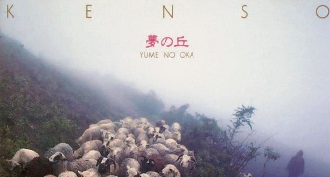 Kenso – Yume No Oka (1991)