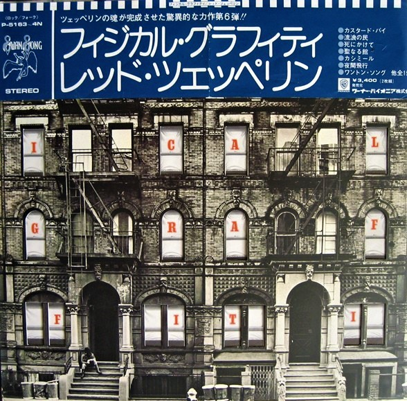 Physical Graffiti Book Cover