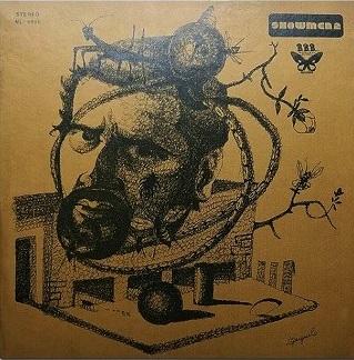 Showmen 2 Book Cover