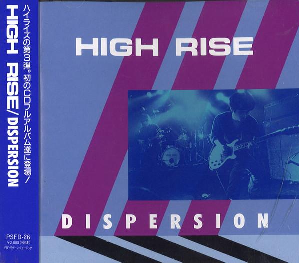 Dispersion Book Cover